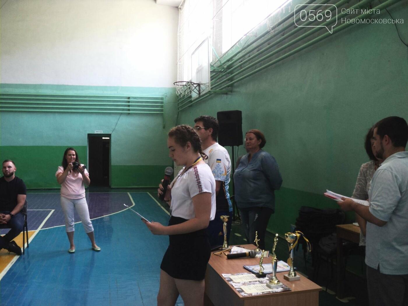 Баскетболістів Новомосковська привітали с перемогою на чемпіонаті України , фото-3
