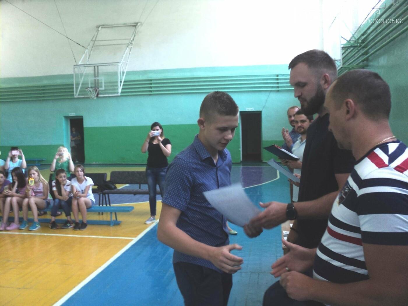 Баскетболістів Новомосковська привітали с перемогою на чемпіонаті України , фото-2