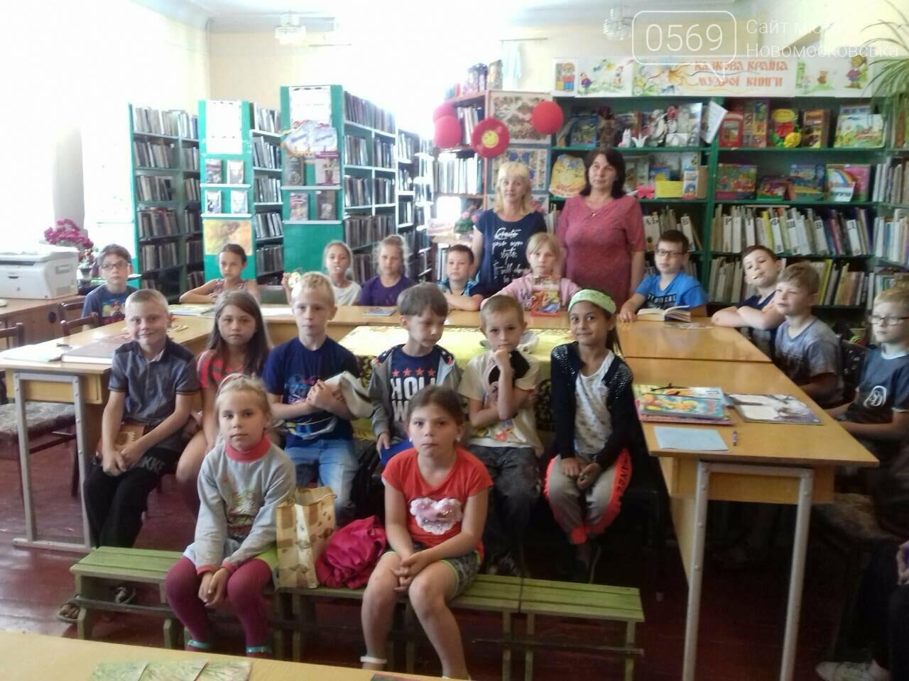 Новомосковські школярі побували на еко-мандрівці  , фото-1