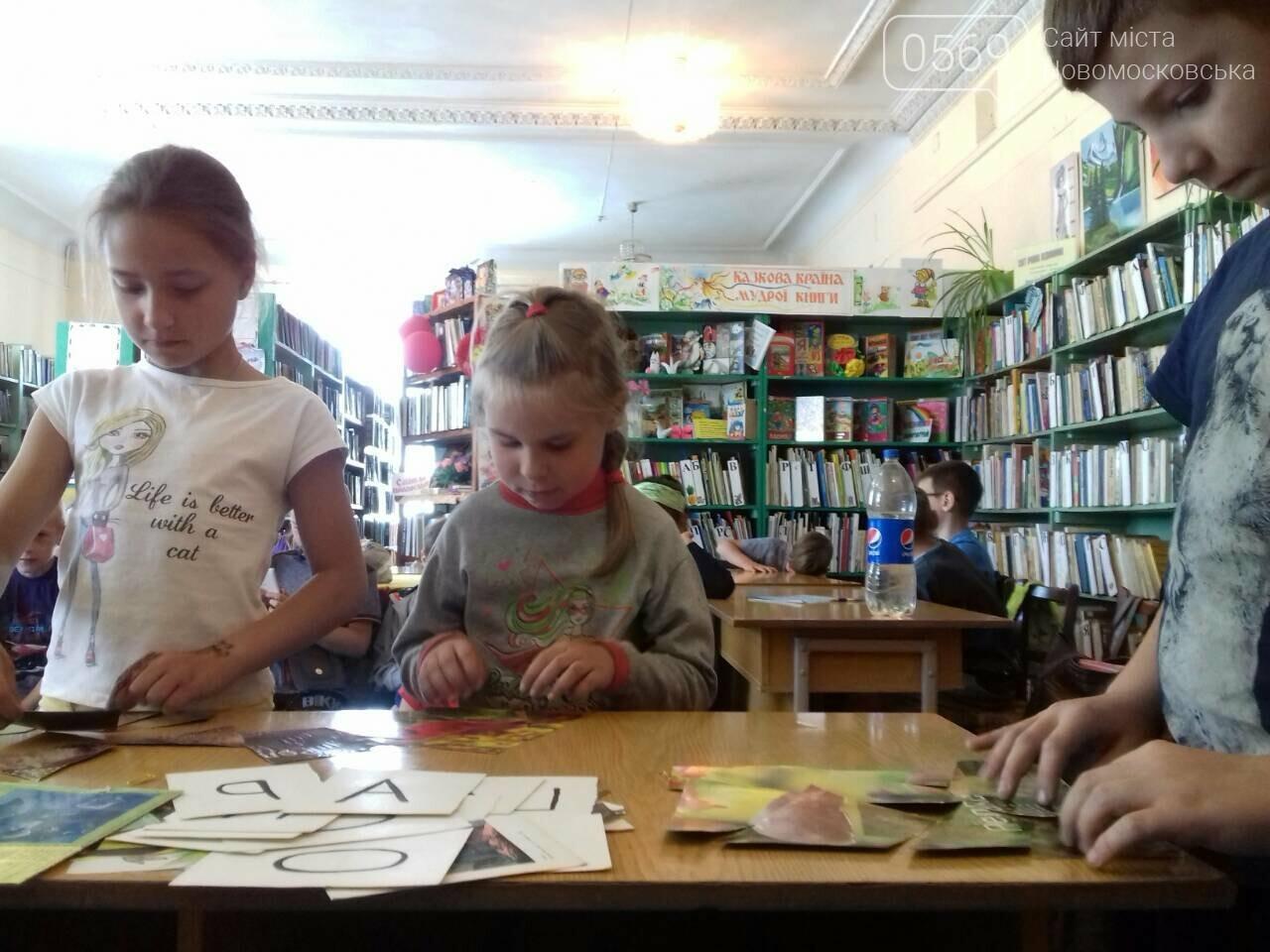 Новомосковські школярі побували на еко-мандрівці  , фото-2