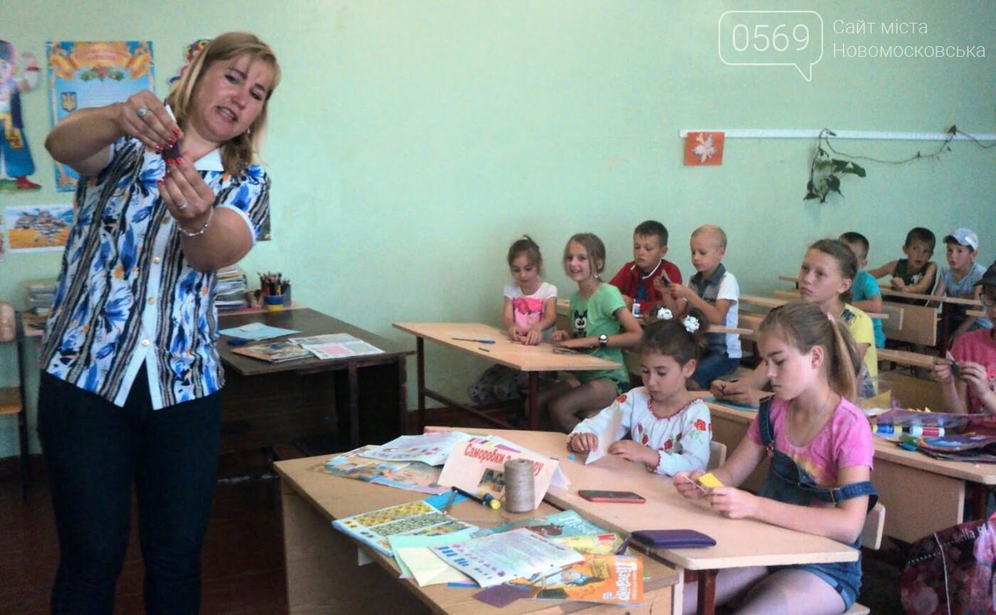 Новомосковські школярі дізналися про права дітей, фото-2