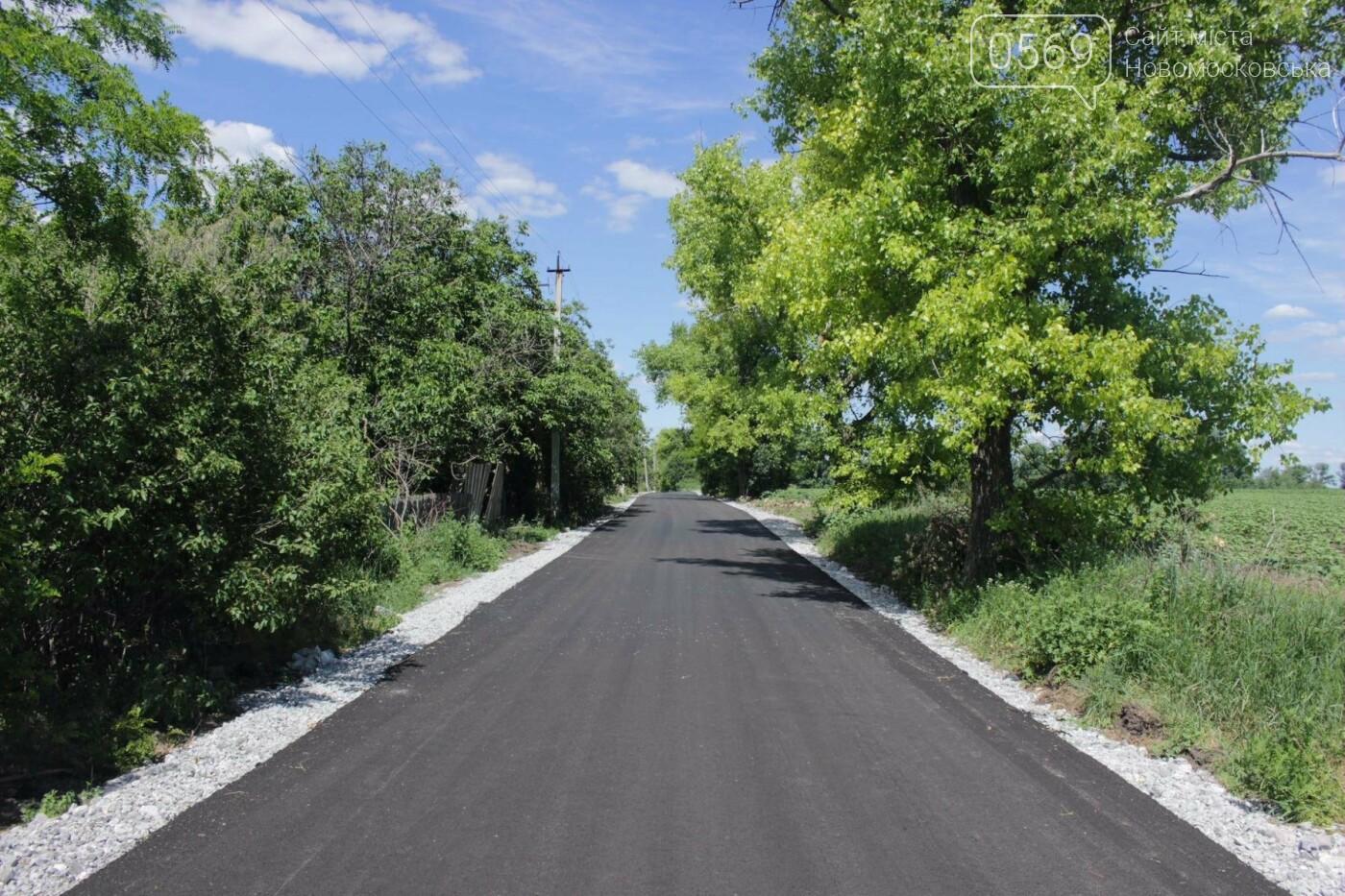В селе на Новомосковщине отремонтировали две дороги, фото-11