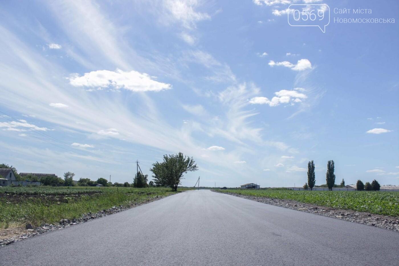В селе на Новомосковщине отремонтировали две дороги, фото-2