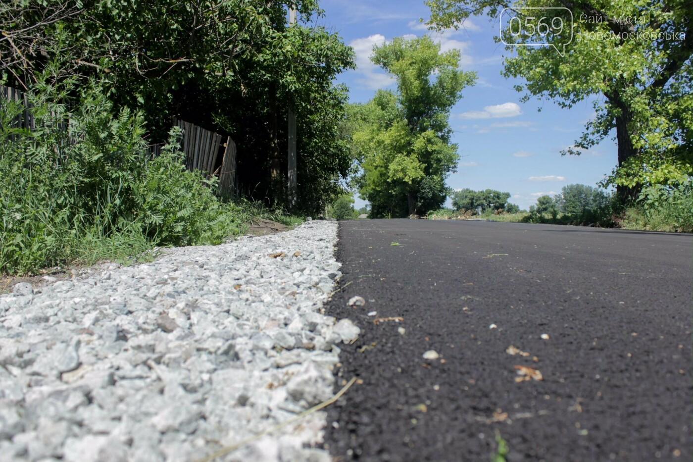 В селе на Новомосковщине отремонтировали две дороги, фото-9