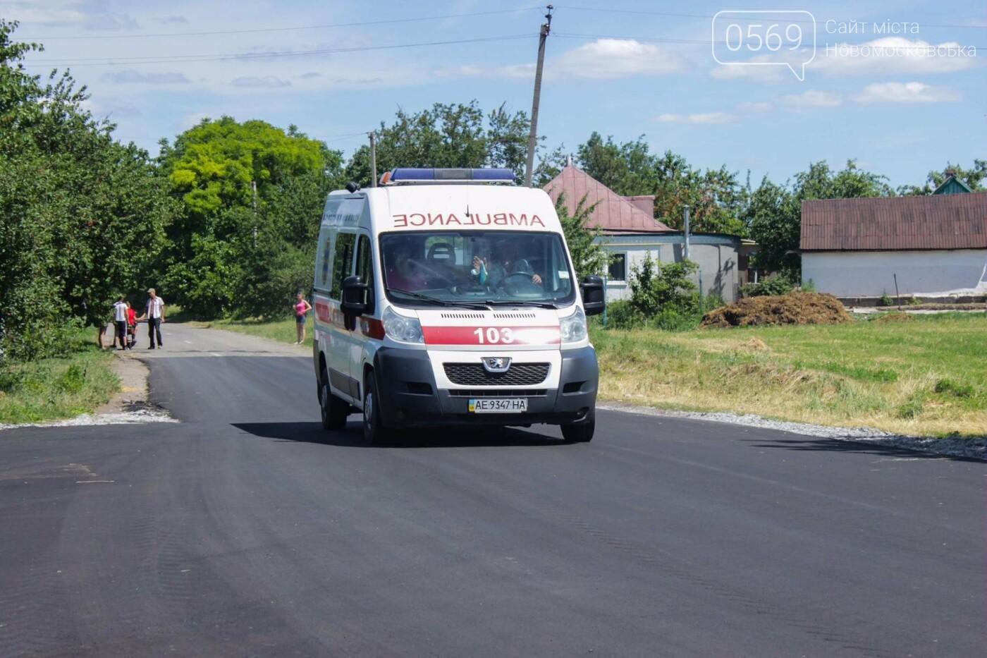 В селе на Новомосковщине отремонтировали две дороги, фото-3