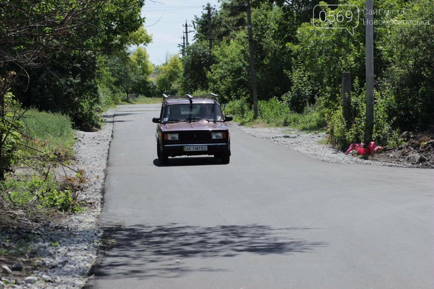 В селе на Новомосковщине отремонтировали две дороги, фото-10