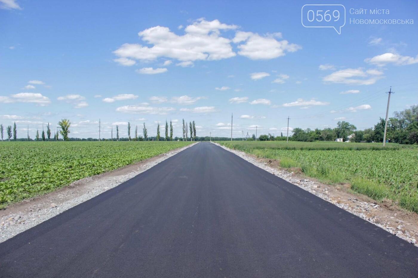 В селе на Новомосковщине отремонтировали две дороги, фото-4