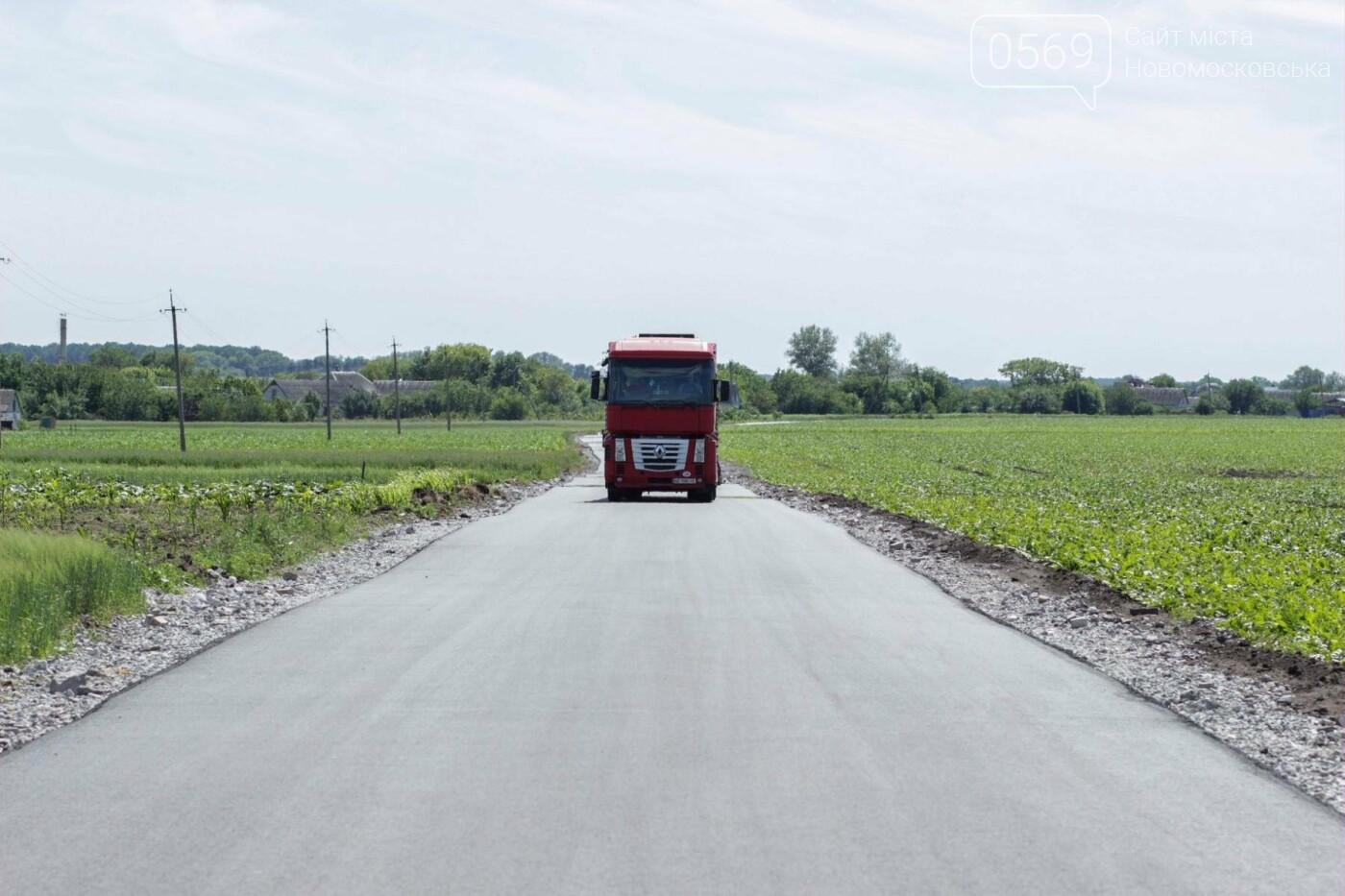 В селе на Новомосковщине отремонтировали две дороги, фото-1