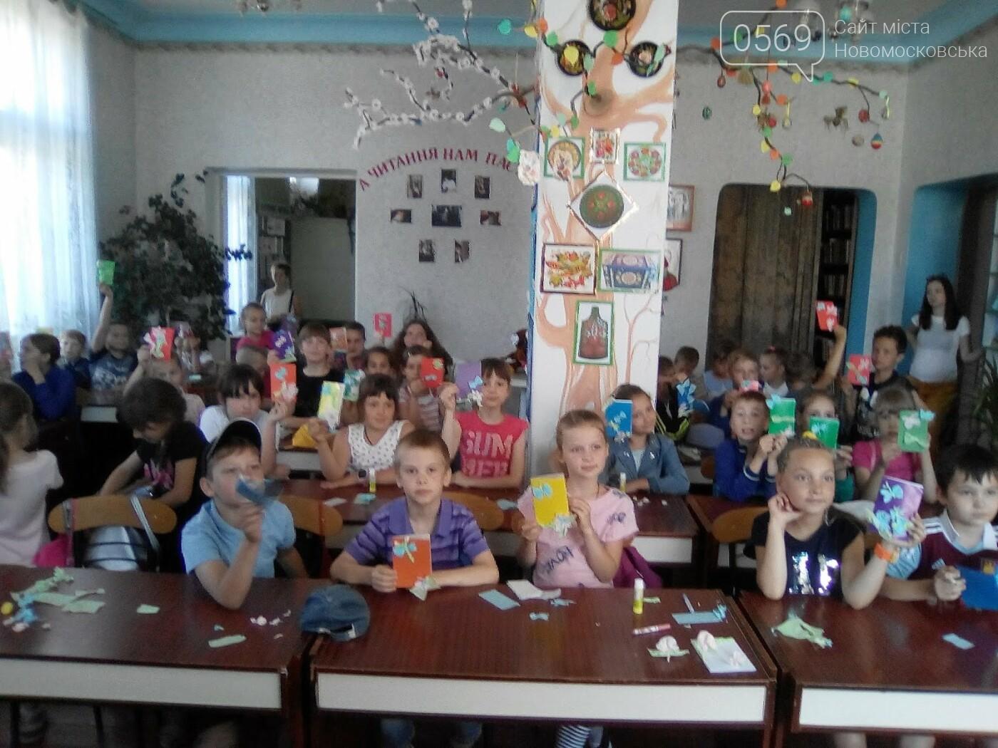 Новомосковські школярі створили паперовий квітник, фото-3