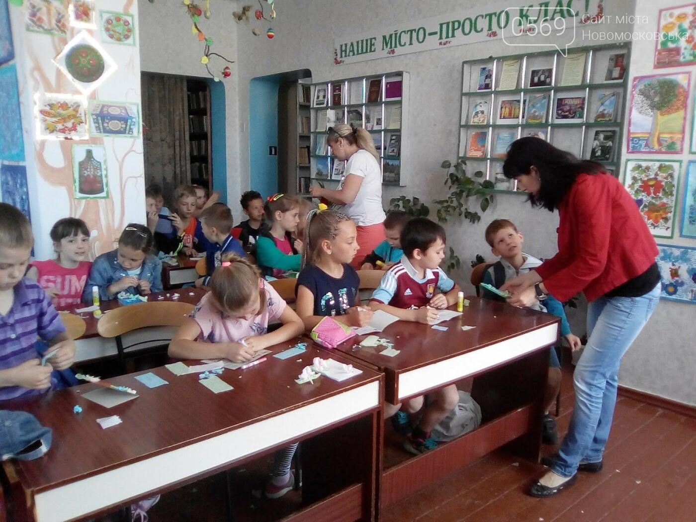 Новомосковські школярі створили паперовий квітник, фото-1