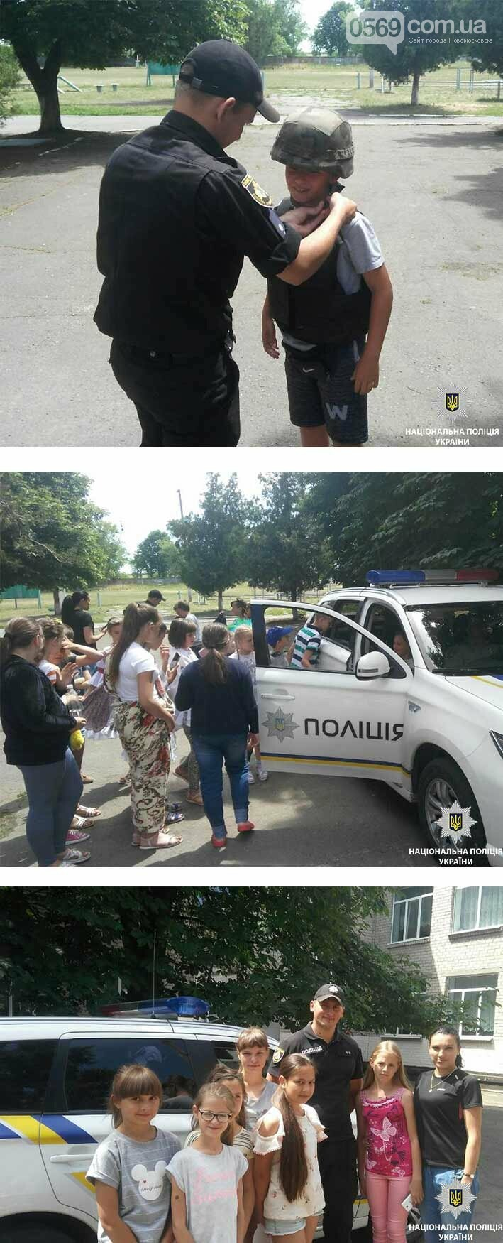 Новомосковські поліцейські навчають дітей безпечній поведінці, фото-1