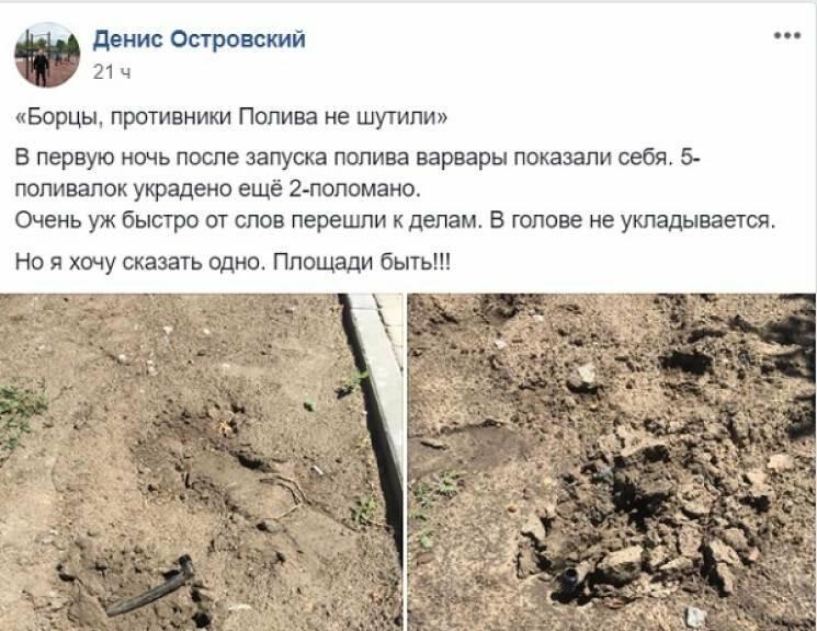 В Новомосковську невідомі викрали з площі Героїв систему поливу , фото-1