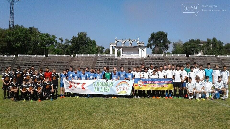 Юні футболісти з Новомосковська стали другими на турнірі в Кам'янському, фото-1