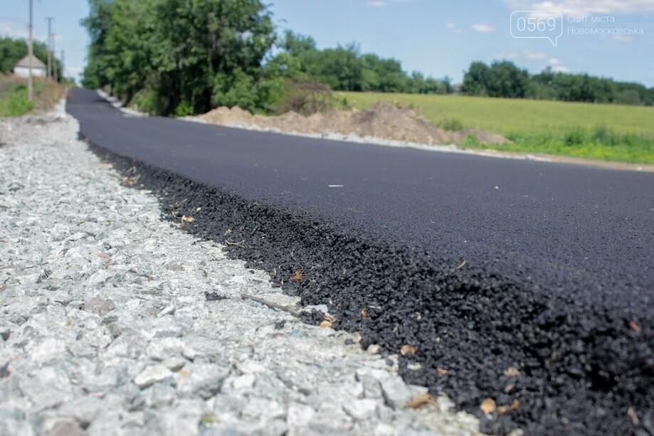 На Новомосковщині відремонтували дві дороги, фото-6