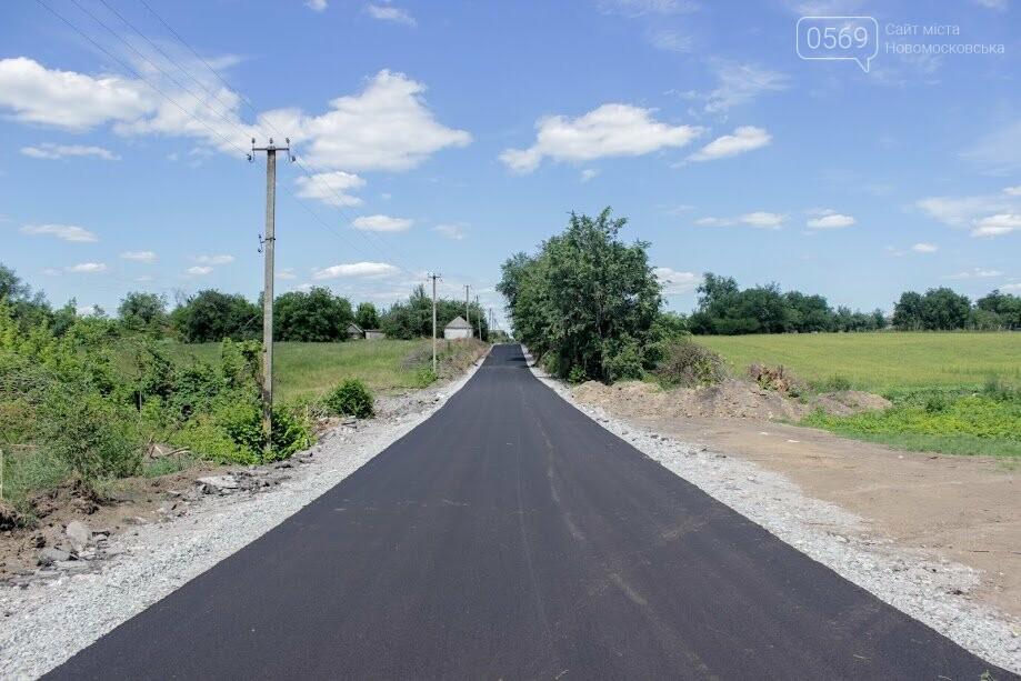На Новомосковщині відремонтували дві дороги, фото-7