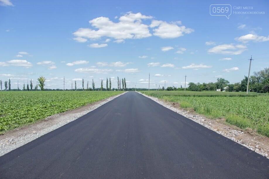 На Новомосковщині відремонтували дві дороги, фото-3