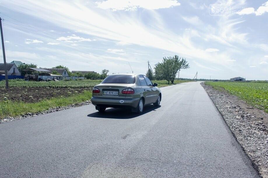 На Новомосковщині відремонтували дві дороги, фото-5