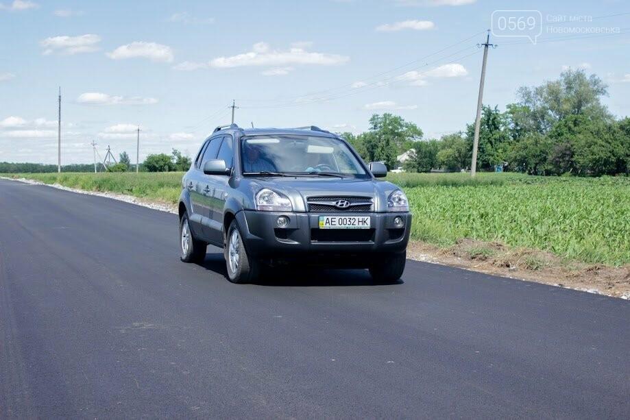 На Новомосковщині відремонтували дві дороги, фото-4