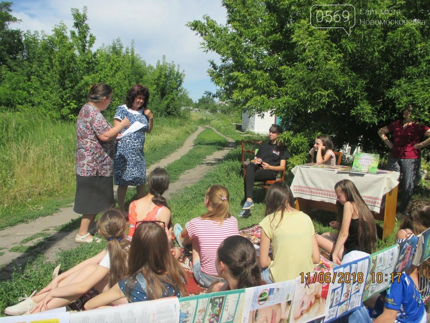 В Новомосковську влаштували біопікнік для школярів, фото-4
