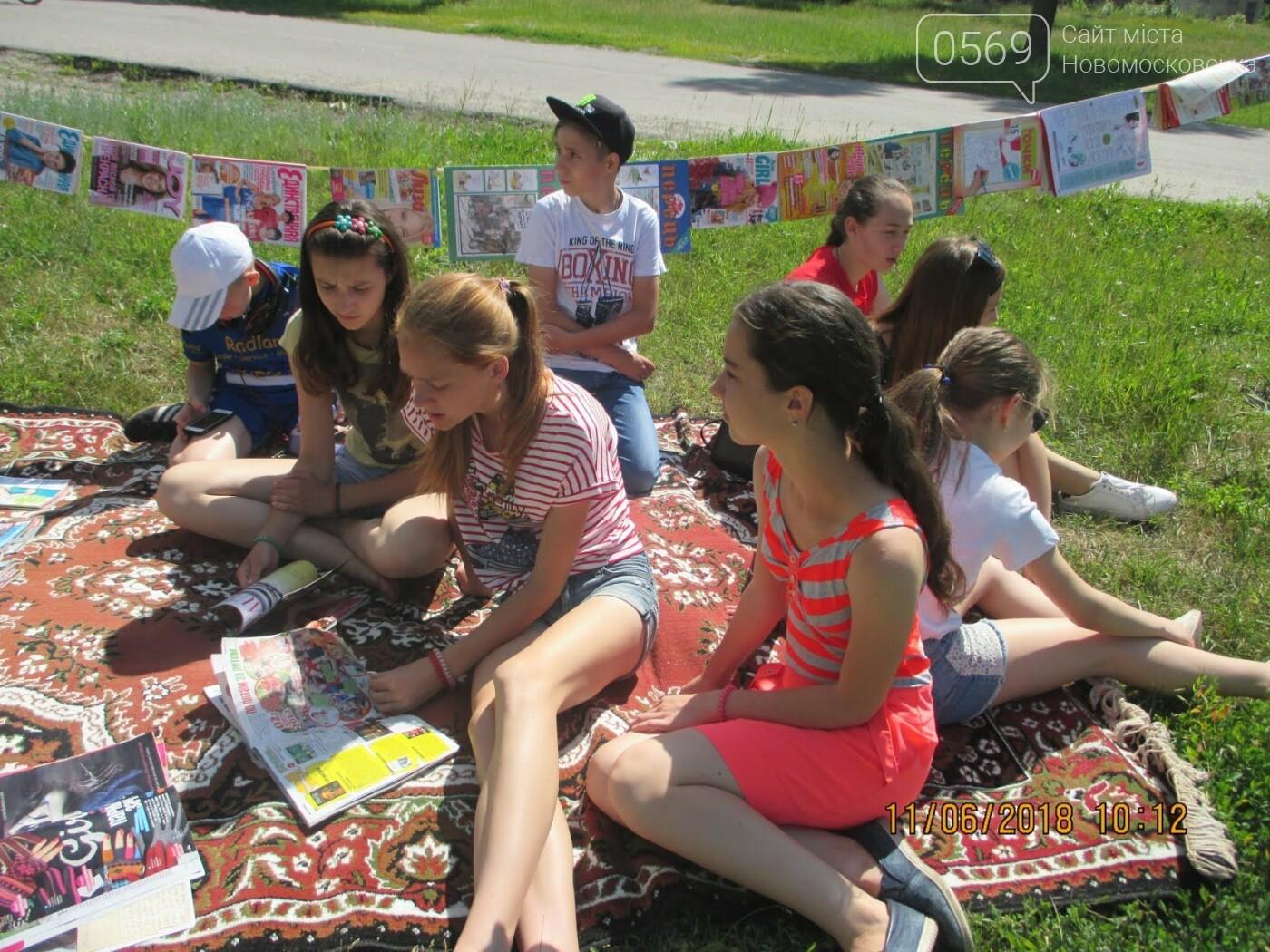 В Новомосковську влаштували біопікнік для школярів, фото-2