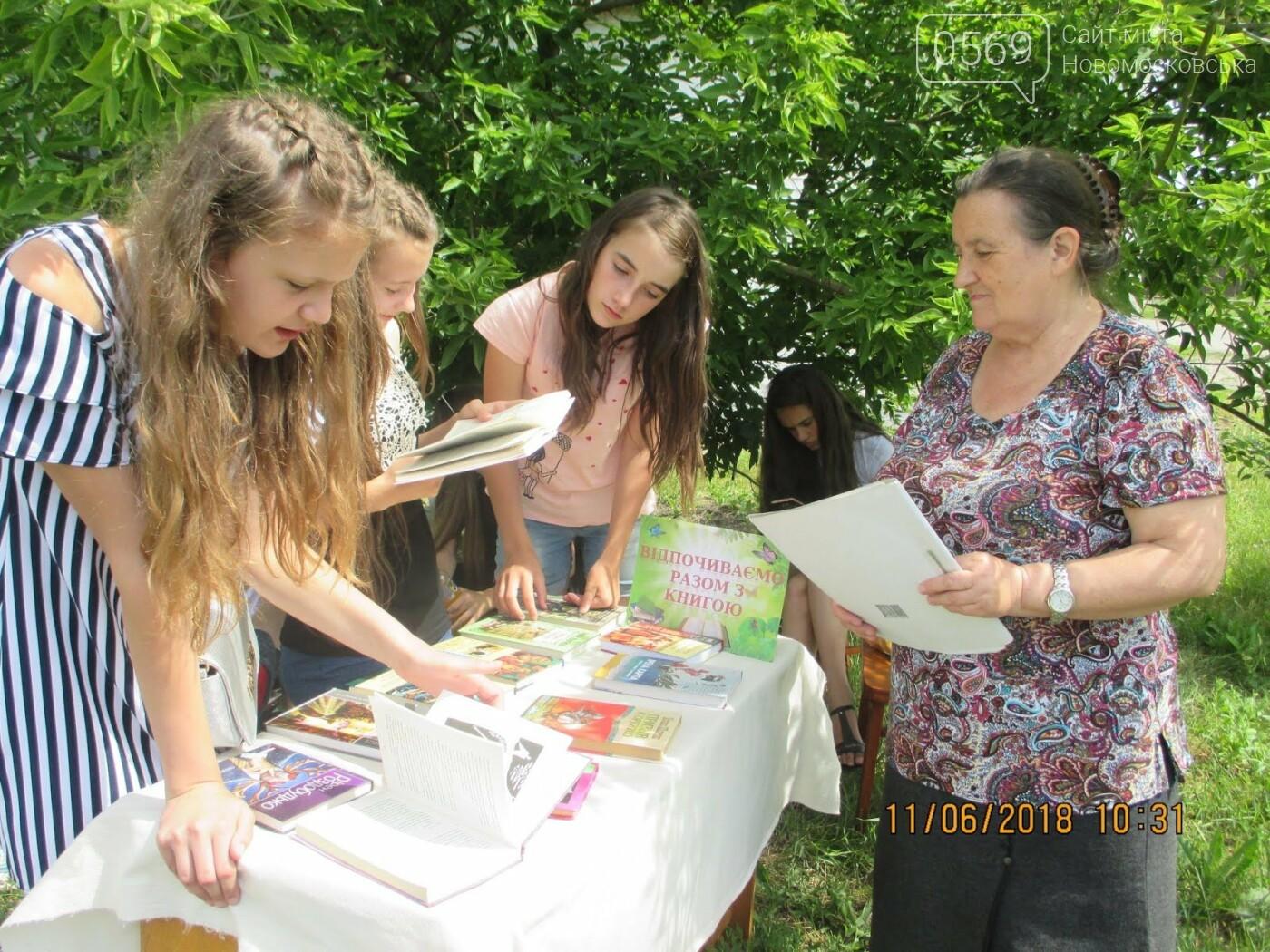 В Новомосковську влаштували біопікнік для школярів, фото-3