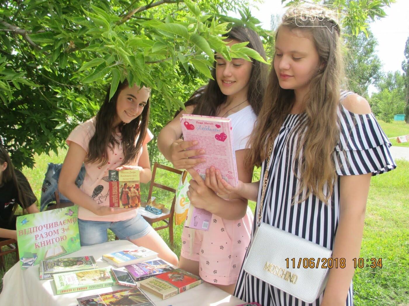 В Новомосковську влаштували біопікнік для школярів, фото-1