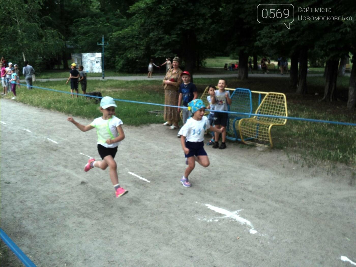 Новомосковські дітлахи відзначили Міжнародний Олімпійський день , фото-7