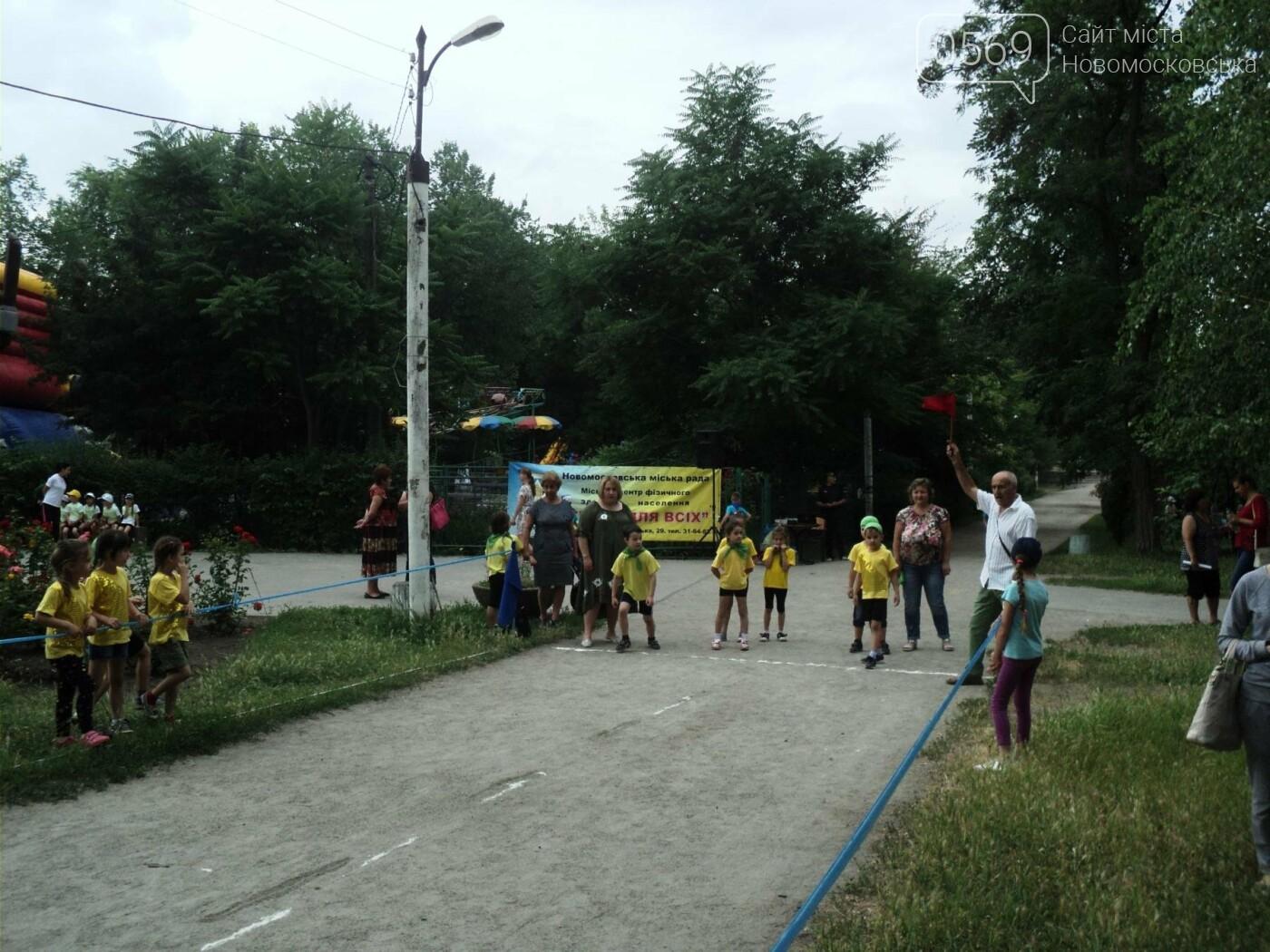 Новомосковські дітлахи відзначили Міжнародний Олімпійський день , фото-5