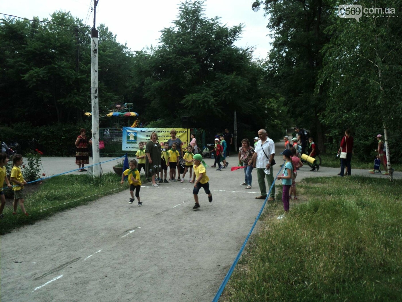 Новомосковські дітлахи відзначили Міжнародний Олімпійський день , фото-2