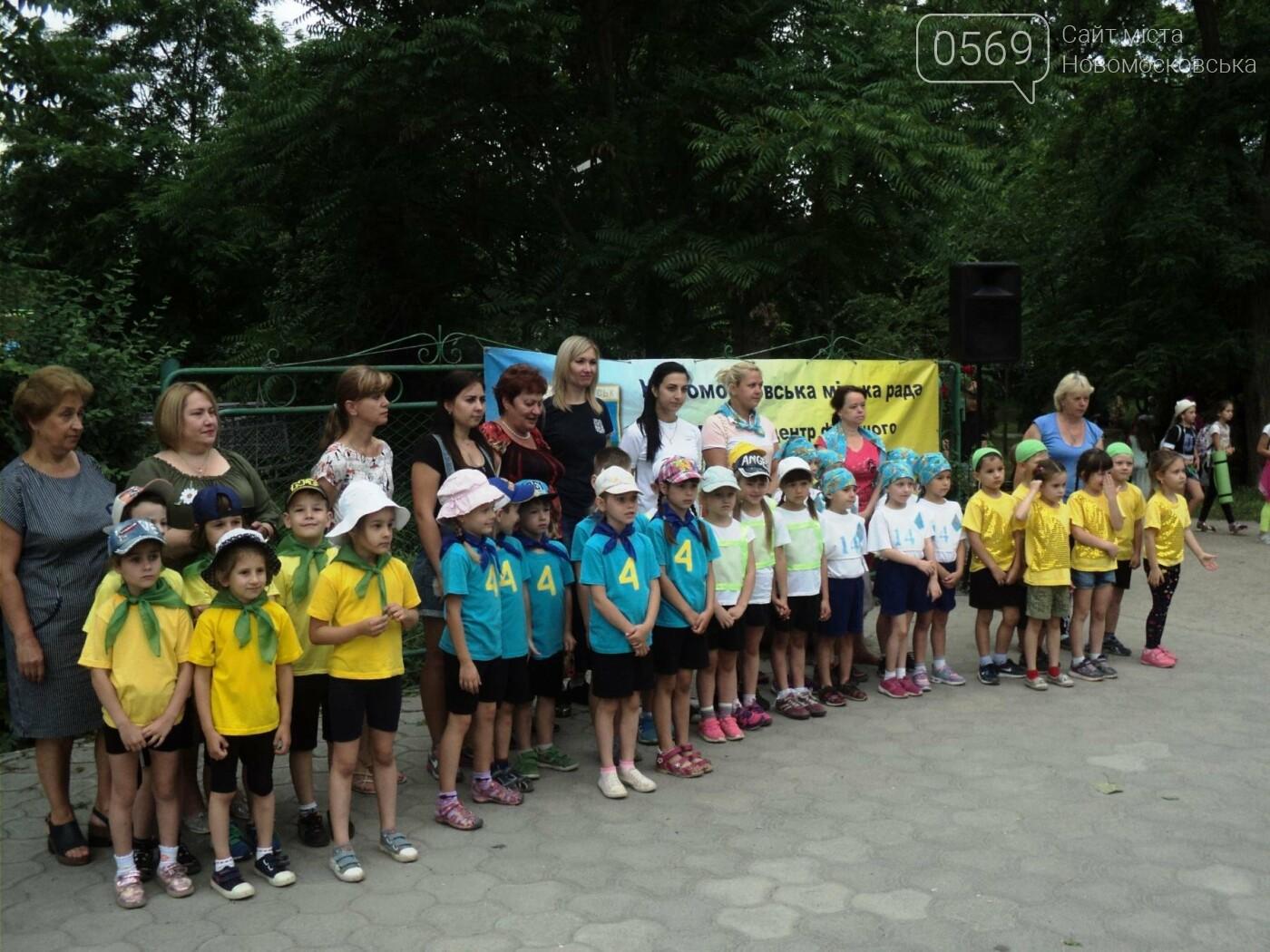 Новомосковські дітлахи відзначили Міжнародний Олімпійський день , фото-1