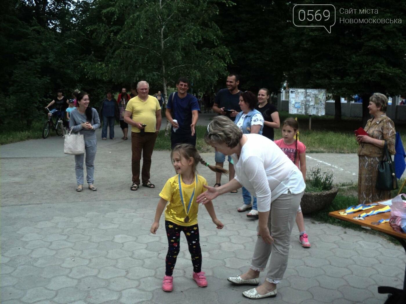 Новомосковські дітлахи відзначили Міжнародний Олімпійський день , фото-6