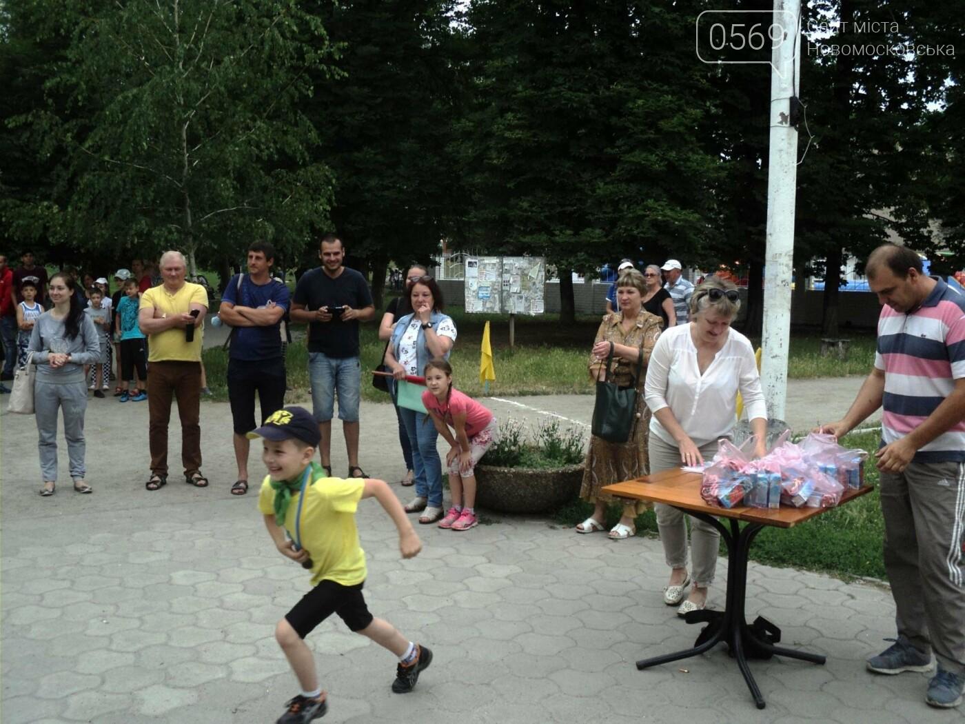 Новомосковські дітлахи відзначили Міжнародний Олімпійський день , фото-4