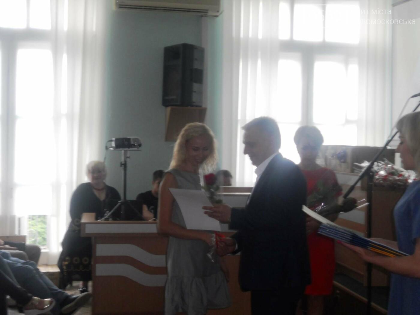 Новомосковських медиків привітали з професійним святом, фото-2