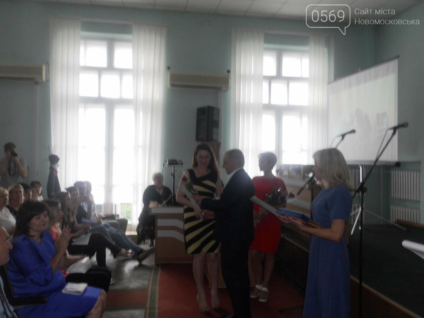 Новомосковських медиків привітали з професійним святом, фото-3