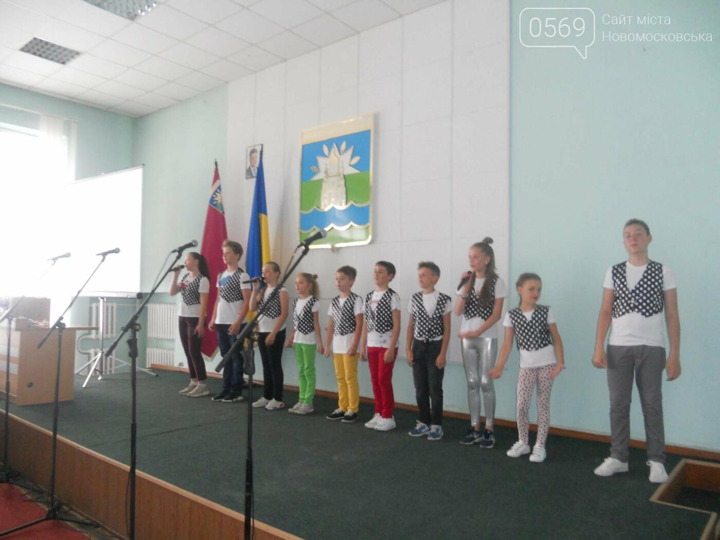 Новомосковських медиків привітали з професійним святом, фото-4