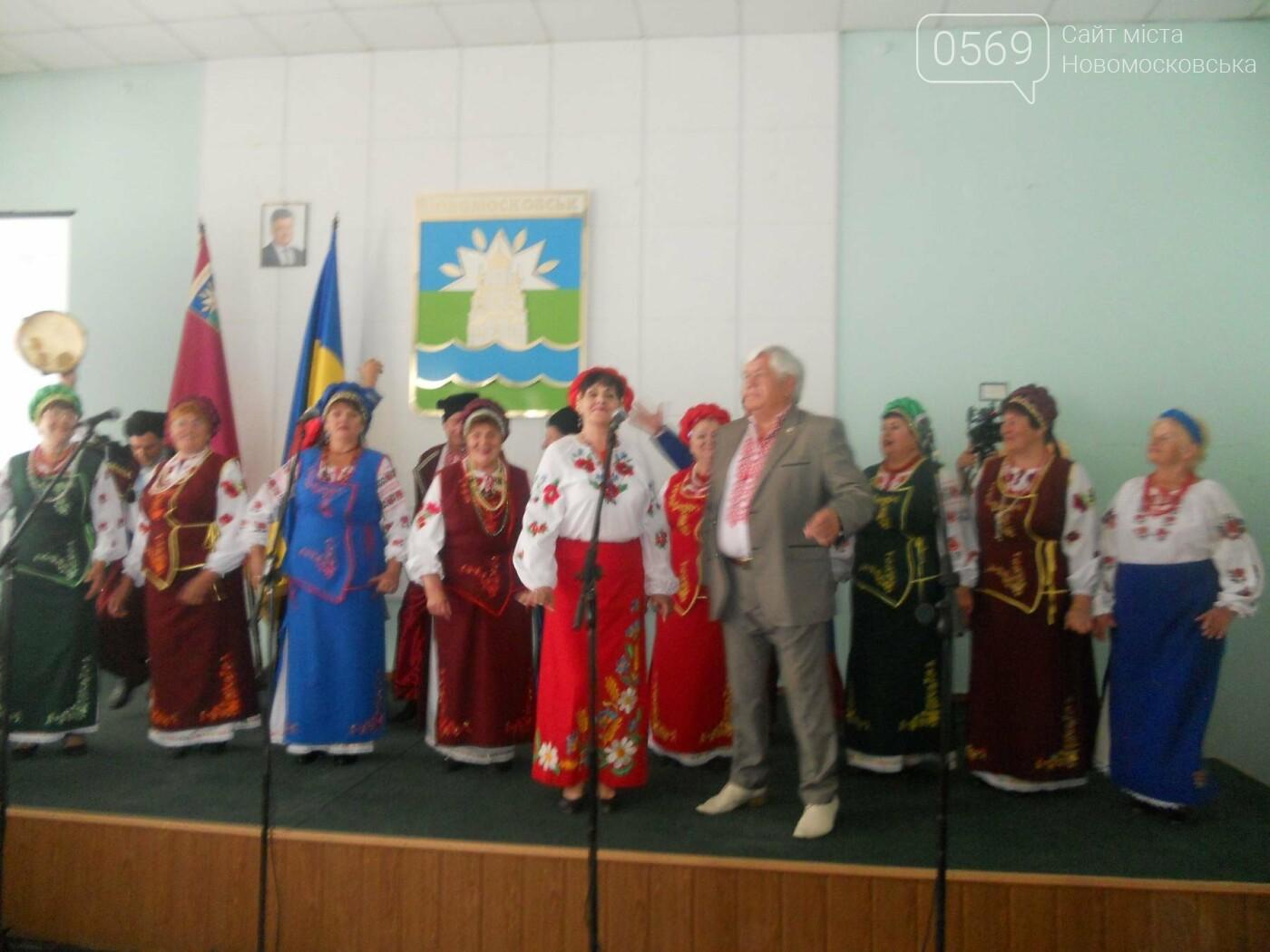 Новомосковських медиків привітали з професійним святом, фото-5