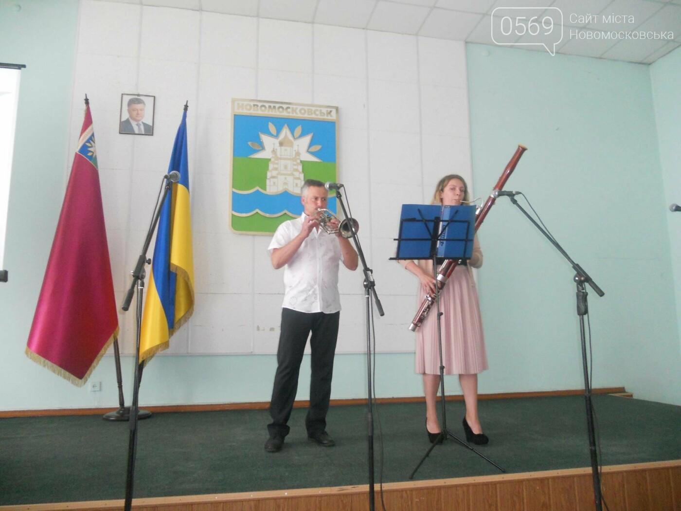 Новомосковських медиків привітали з професійним святом, фото-6