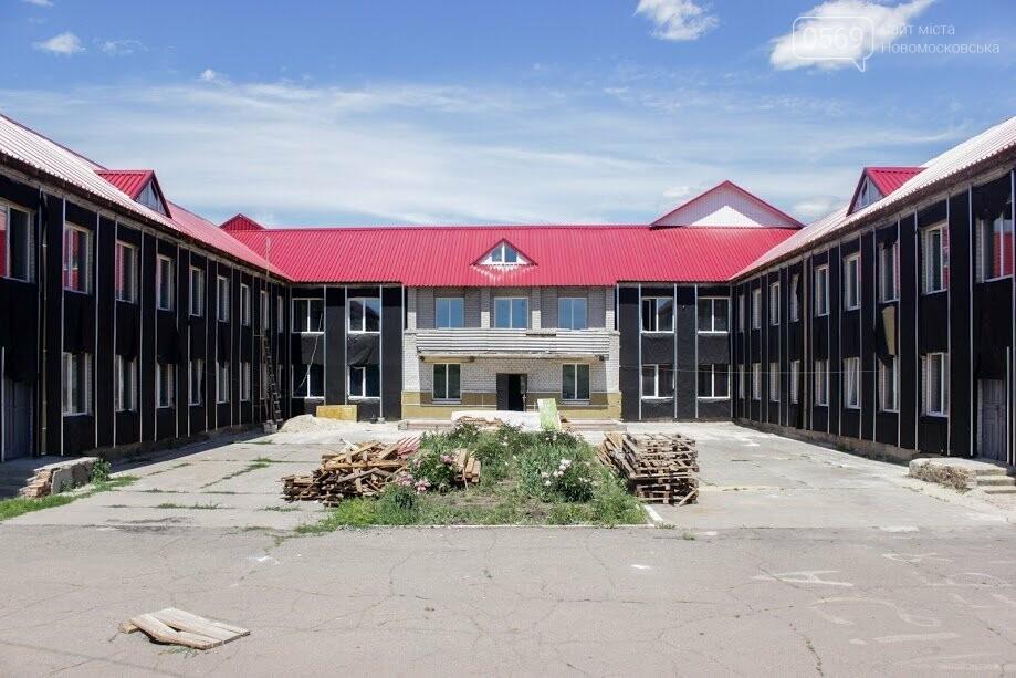 У Миколаївці Новомосковського району продовжують реконструкцію школи, фото-3