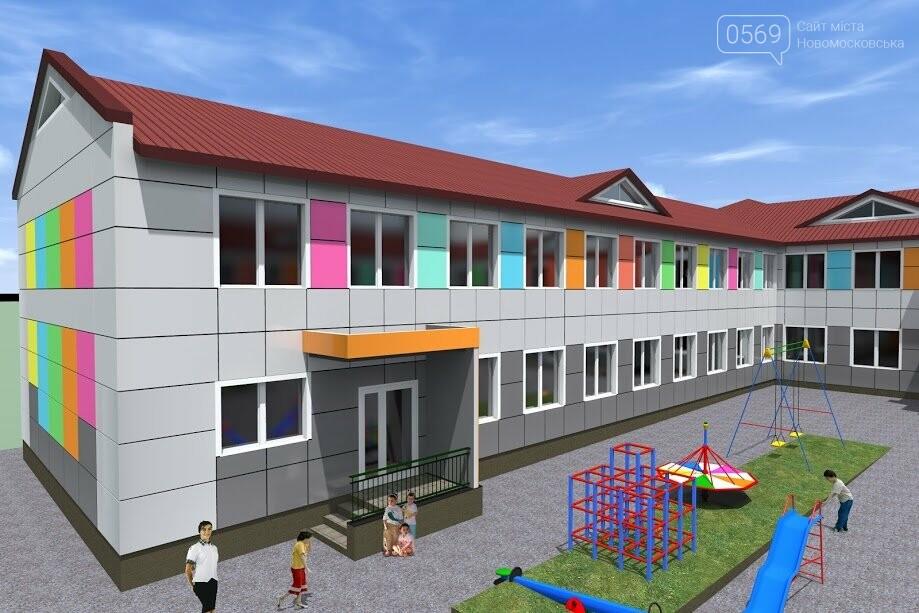 У Миколаївці Новомосковського району продовжують реконструкцію школи, фото-6