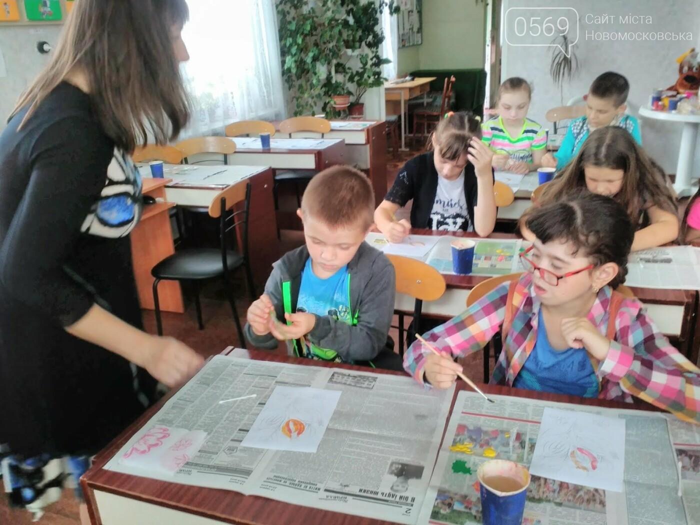 """""""Особливі"""" діти Новомосковська долучилися до прекрасного, фото-1"""