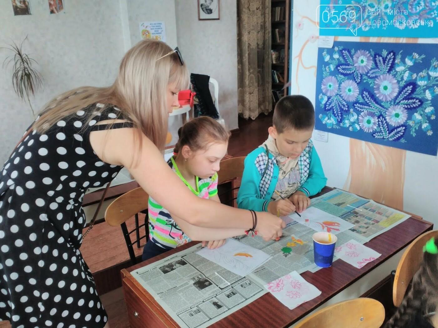 """""""Особливі"""" діти Новомосковська долучилися до прекрасного, фото-2"""