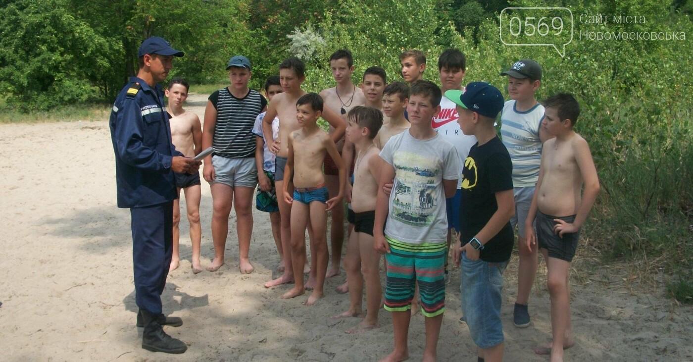 Новомосковські рятувальники провели рейд в лісі, фото-1