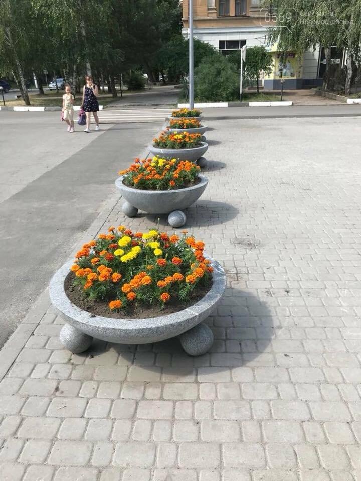 Главная площадь Новомосковска становится ярче и красочней, фото-4