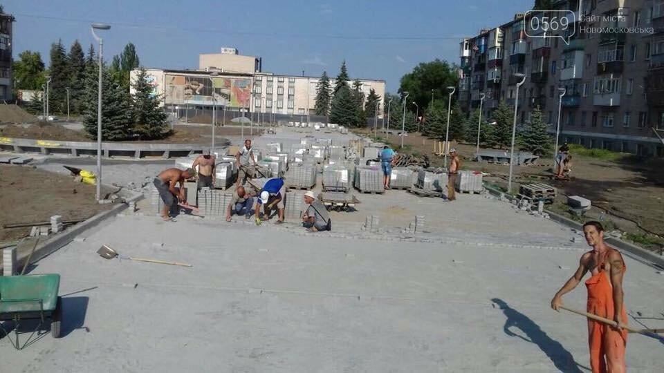 Главная площадь Новомосковска становится ярче и красочней, фото-2