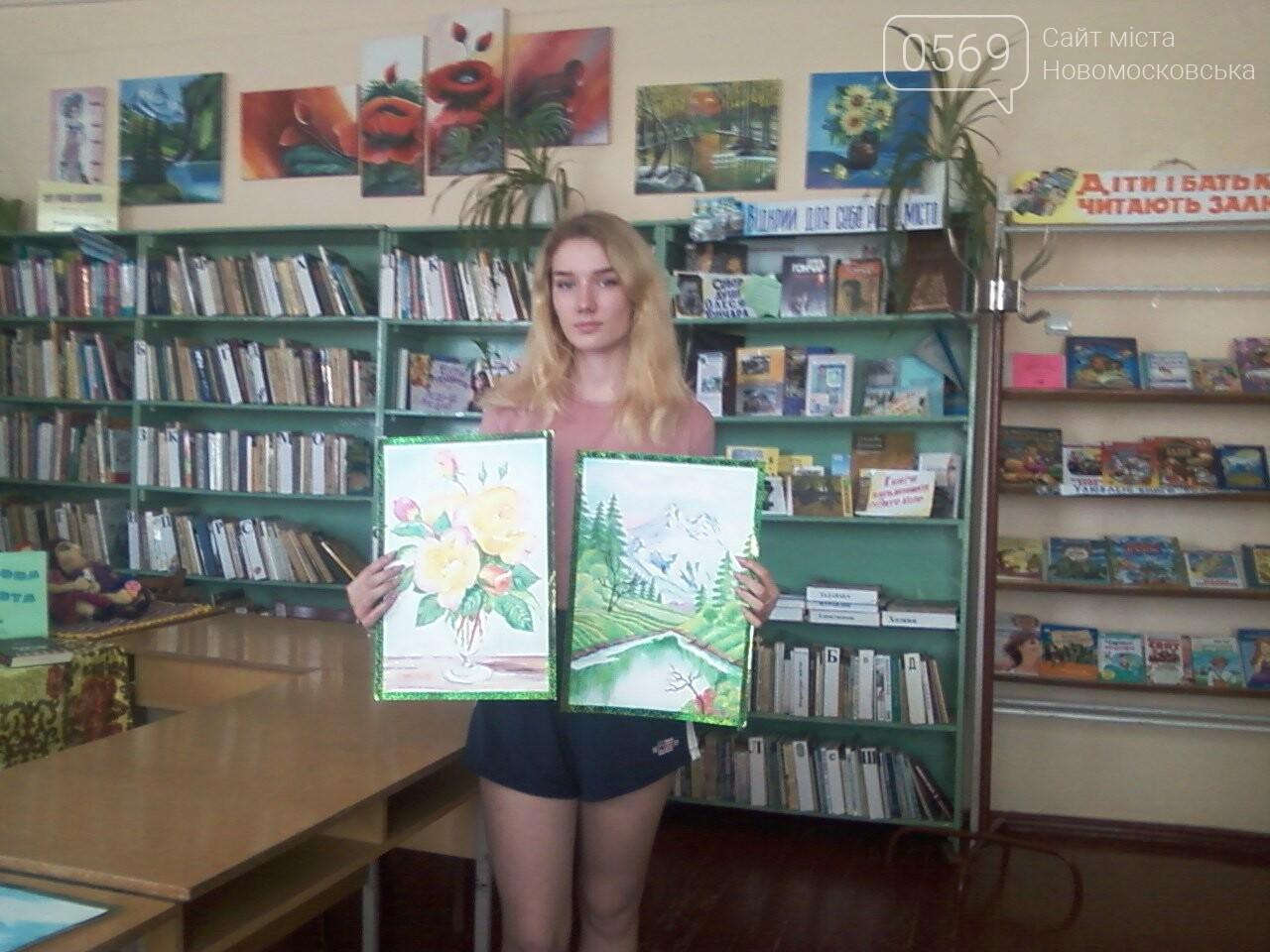 В Новомосковську відкрилась художня виставка, фото-1