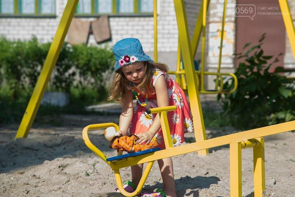 В Новомосковске открыли современную детскую площадку, фото-1