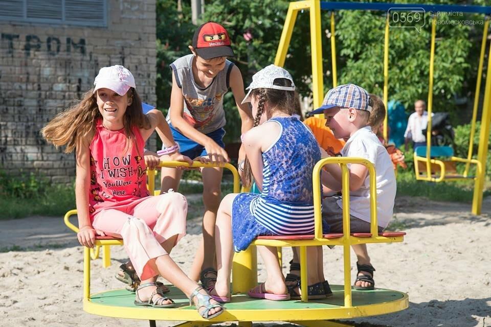 В Новомосковске открыли современную детскую площадку, фото-2