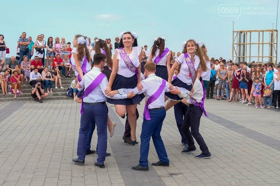 Вальс випускників Перещепинської школи визнали одним з кращих в області, фото-3