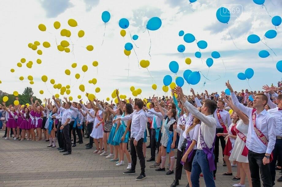 Вальс випускників Перещепинської школи визнали одним з кращих в області, фото-4