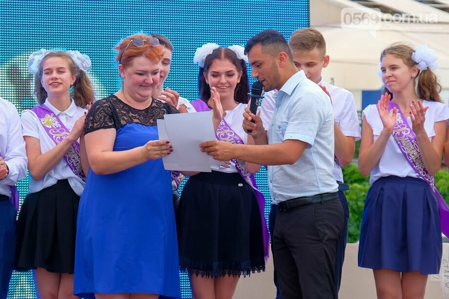 Вальс випускників Перещепинської школи визнали одним з кращих в області, фото-1